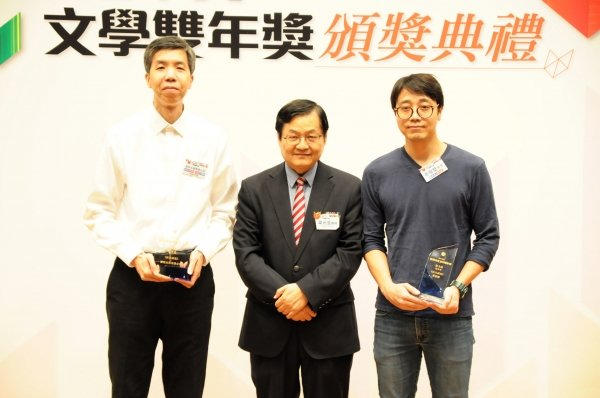 Mr Mak Shu-kin (right) wins the Biennial Award in the Essay Category of the Hong Kong Biennial Awards for Chinese Literature