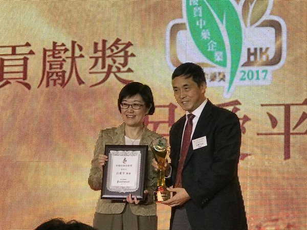 Professor Lyu Aiping (right) receives an award from the Director of Health of HKSAR Government Dr Constance Chan at the ceremony