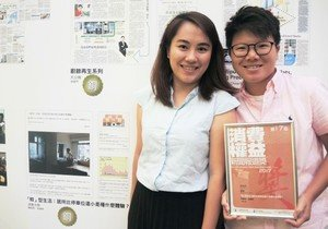 Journalism students win honours in Consumer Rights Reporting Awards
