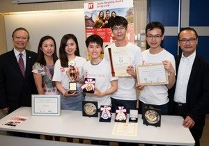 HKBU representatives shine at World Genius Convention with start-up project