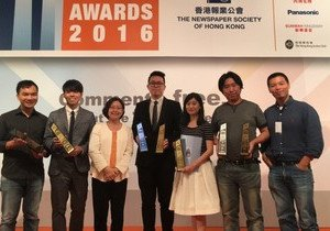 Journalism alumni scoop 12 prizes in Hong Kong News Awards