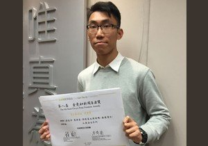 Journalism student wins merit prize in press freedom award
