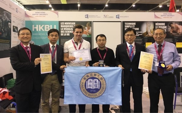 The HKBU winning teams at the 45th International Exhibition of Inventions of Geneva: (From left) Dr Alfred Tan, Head of Knowledge Transfer Office, Professor Cheung Yiu-ming, Mr Joan Goetz, PhD student, Dr Gary Wong, Professor Rick Wong, Vice-President (Research and Development), and Professor Jeffrey Cheung