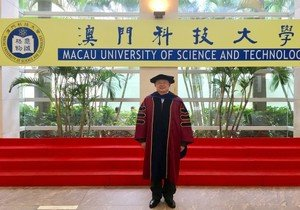 HKBU Council Chairman Cheng Yan-kee awarded honorary doctorate by Macau University of Science and Technology