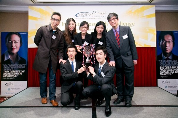 The HKBU winning team is delighted to win the CFA Institute Research Challenge with the team adviser Mr Samuel Lee (back row, left), Research Director of Yuanta Securities (Hong Kong), and the team coach Dr Alexander Fung (back row, right), Senior Lecturer of the Department of Finance and Decision Sciences, School of Business