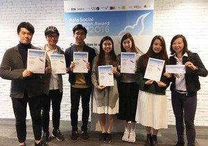 Communication students clinch Best Multimedia Award in the Asia Social Innovation Award