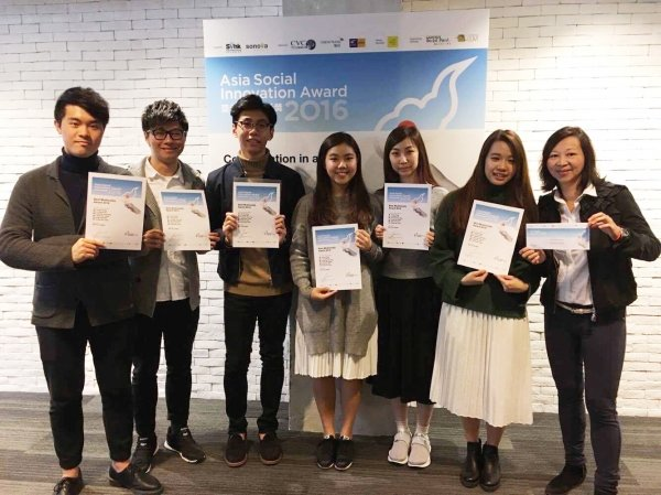 Integrated Communication Management students win the Best Multimedia Award at the Asia Social Innovation Award