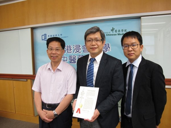 Dr Han Quanbin (centre), Dr Chen Hubiao (left) and Dr Xu Jun obtain a US patent for their new method for authenticating Chinese herbal medicine Tiepi Shihu