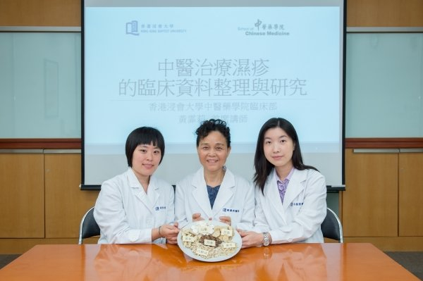 Ms Huang Feili (centre) and two registered Chinese medicine practitioners, Miss Chow Ching-lam (left) and Miss Yu Ka-wai (right), share the results of a clinical study on Chinese medicine treatment for eczema