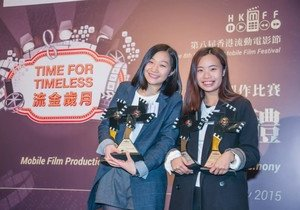 Two Journalism students win four major awards at Mobile Film Contest