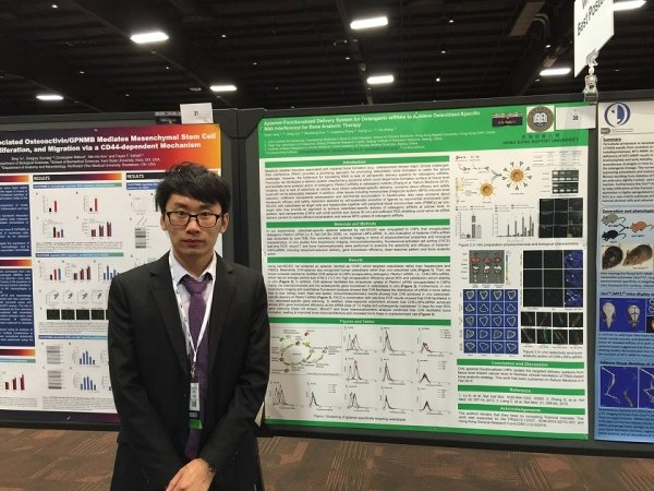 Mr Liang Chao presents his award-winning paper at the International Chinese Musculoskeletal Research Society – Orthopaedic Research Society membership meeting