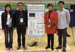 SCM research team wins Best Poster Award at the 7th International Symposium on Autophagy