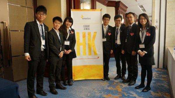 The team receives recognition from the judges for their creative business idea and wins the 2nd runner-up prize at the Enactus China Regional Competition 2015