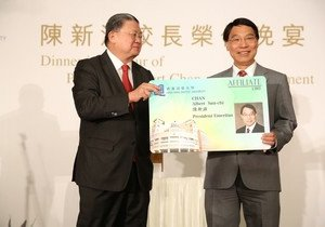 HKBU confers title of President Emeritus on Professor Albert Chan