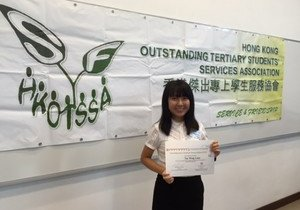 HKBU student wins outstanding service award for exemplary voluntary work