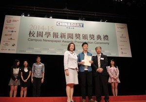 HKBU graduate wins 2nd runner-up in Campus Newspaper Awards