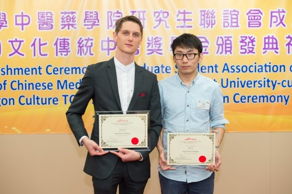 Marcus Gadau (left) and Liang Chao are delighted to receive the Dragon Culture TCM Scholarship from the Dragon Culture Charity Fund for their excellence in and passion for research on Chinese medicine