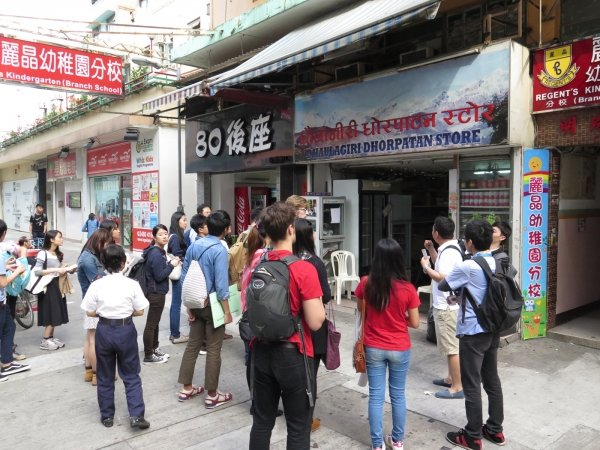 Students join the Yuen Long Ethnic Minority Tour