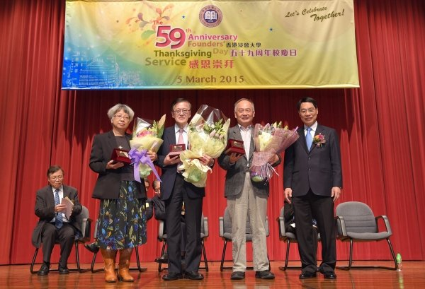 Dr Chik Pik-yuk (left), Professor Chow Kai-wing (second from left) and Professor Li Si-ming (second from right) receive the 35-year Long Service Award from Professor Albert Chan (right)