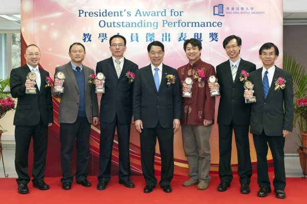 Professor Albert Chan (centre) congratulates the recipients of the President's Award for Outstanding Performance: Professor Chiu Sung-nok (left), Dr Zhang Ge (second from left), Professor Xia Yiji (third from left), Dr Wee Lian-hee (third from right) Mr Lau Chi-kuen (second from right) and Professor Cheuk Pak-tong (right).
