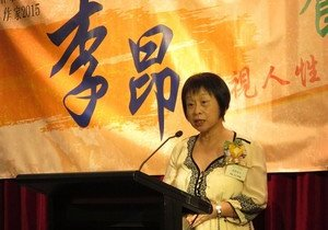 HKBU welcomes renowned novelist Ms Li Ang as Writer-in-Residence