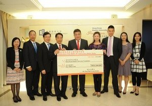 HKBU receives HK$1 million donation in support of publication of HKBU 60th Anniversary History Book