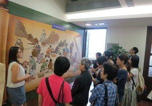 Chinese medicine community day attracts 1,500 visitors