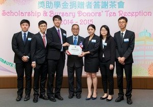 HKBU thanks scholarship and bursary donors at annual tea reception
