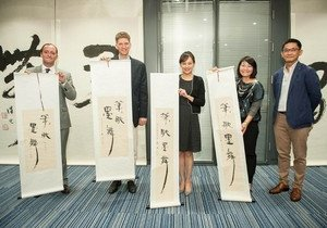JAS hosts Chinese Calligraphy and Seal Engraving exhibition, calligraphy master class and workshop