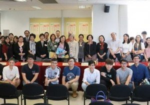 HKBU hosts Forum on Recent Research in Gender and Ming-Qing Culture