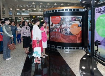 HKBU Academy of Film and Airport Authority join hands to promote Hong Kong film culture