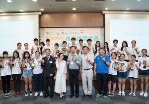 Secondary school students promote socially responsible consumption in HKBU marketing contest
