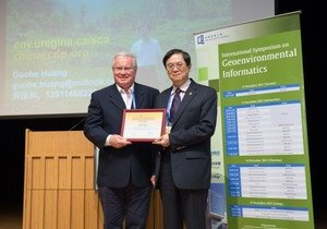 HKBU hosts International Symposium on Geoenvironmental Informatics