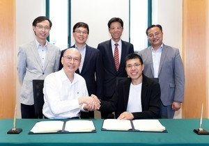 School of Communication joins hands with Tencent to advance New Media