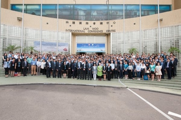 More than 200 experts and scholars gather at HKBU to take part in the plenary meeting of the International Organisation for Standardisation/Technical Committee 249 on Traditional Chinese Medicine
