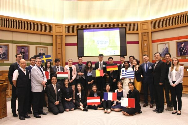 The European Union Academic Programme Hong Kong holds the third edition of the Asia Pacific Model European Union
