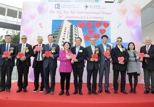 Dr Ng Tor Tai International House celebrates its 20th anniversary