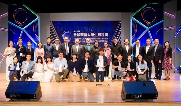(Back row): Mr Edward Yau (sixth from right), Mr Cheng Yan-kee (eighth from left) and President Roland Chin (third from right) congratulate the winners (front row) with guests