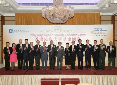 HKBU holds Foundation dinner to thank supporters
