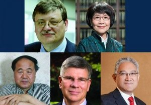 HKBU to confer honorary doctoral degrees on five distinguished persons