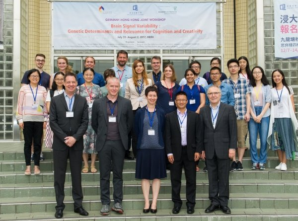 International scientists and scholars gather at HKBU for academic exchange