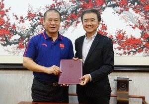 HKBU receives HK$3 million donation to establish bursary for local students