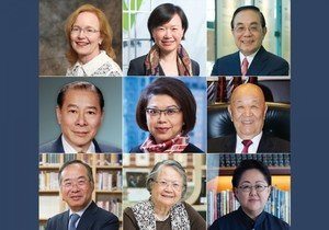 HKBU to confer Honorary University Fellowships on nine distinguished persons