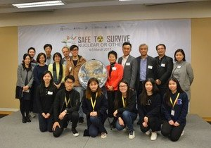 HKBU hosts Global Youth Summit 2017