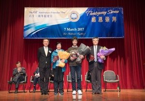 HKBU presents Long Service Award at 61st Founders' Day Thanksgiving Service