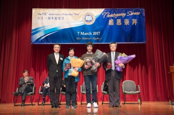 Professor Roland Chin (left) congratulates the recipients of the Long Service Award: Ms Kam Siu-lin (second from left), Mr Tam Po-leung (second from right) and Professor Albert Lee ( right)