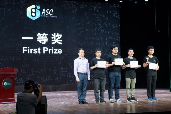The team attends the prize ceremony in Mainland China.