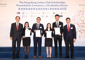 Five outstanding students awarded The Hong Kong Jockey Club Scholarships