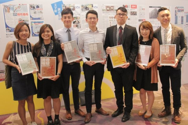 Journalism graduates win awards in the Consumer Rights Reporting Awards