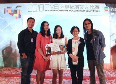 Journalism student wins Commendation Award in documentary contest